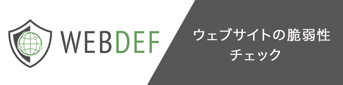 banner_webdef