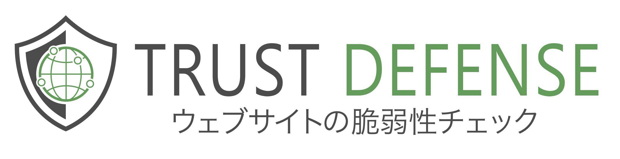TRUSTDEFENSE-Logo1-2